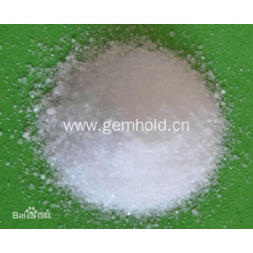 high quality barium nitrate for fireworks raw materials